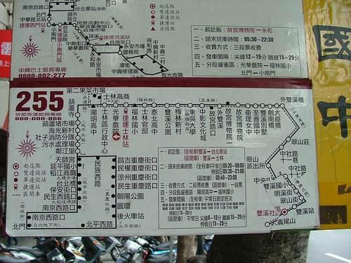 Taipei Bus Route Direction